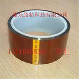 锂电池绝缘捆扎胶带/耐酸碱、耐腐蚀胶带、耐高温;