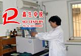 RZ-2型生物质燃料燃烧热值测试装置生产厂家 固废热值用什么测试