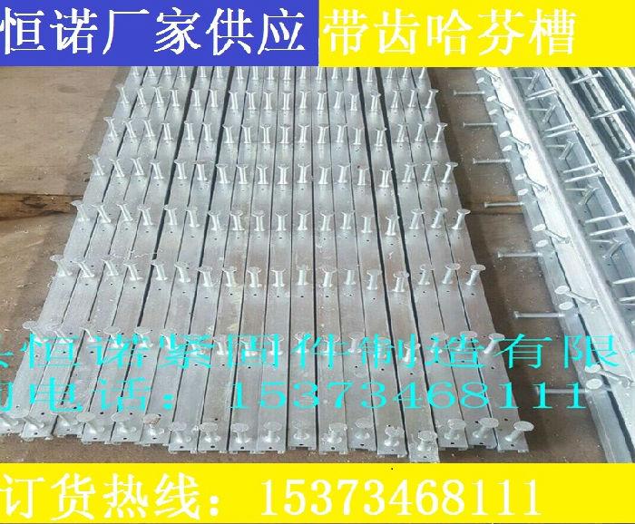 供应带齿38*23地下管廊预埋槽钢;