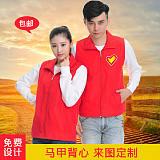 红色马甲活动背心定制工作服订做印字logo超市团队旅游广告志愿者;