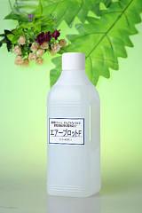 日本原装进口可见光光触媒源头去除甲醛装修异味