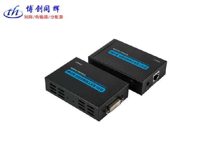 博创同辉DVI双绞线延长器,网线传输器60米;