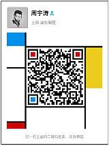 匯聚保代理系統申請;