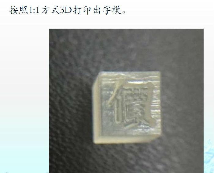 """数字技术""""复活""""古文物 成都文物三维扫描 成都检测3D扫描3D打印实验室;"""