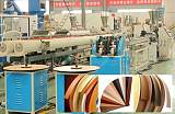 ABS/PVC封邊條裝飾條擠出生產線設備