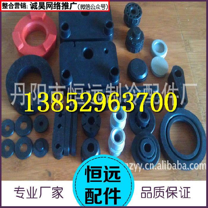 工业橡胶制品定制加工
