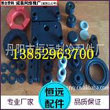 工业橡胶制品定制加工;