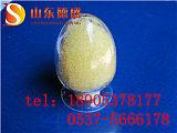 德盛新材料厂家直销硝酸镝试剂;
