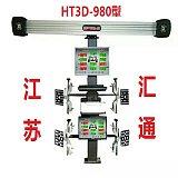 3d定位儀 四輪定位儀 定位儀 汽車定位儀