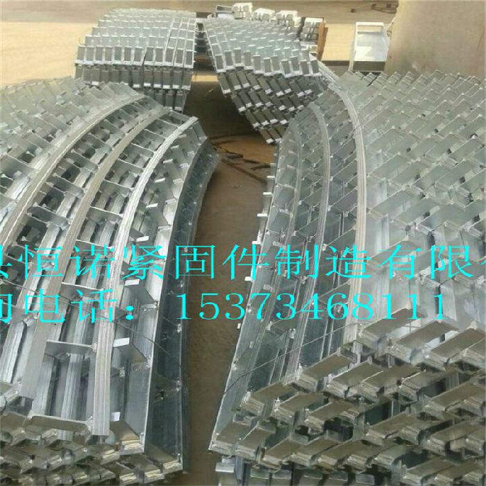 供应52*34弧形槽式预埋件;