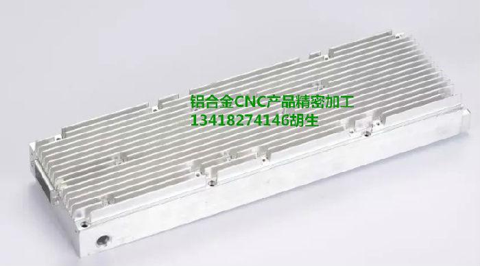 铝合金CNC精密加工