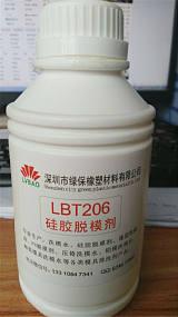 LBT308硅膠制品無殘留脫模水;