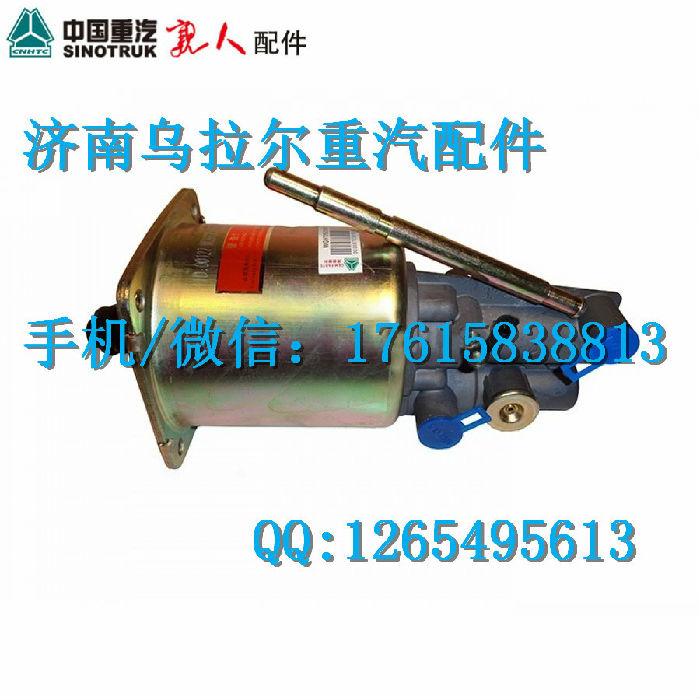 供应中国重汽豪沃HOWO配件豪沃离合助力器WG9725230041/2WABCO
