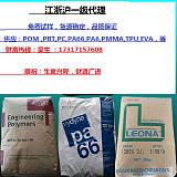 EVA美國杜邦 (上海一級代理)貨源穩定;