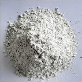 供应首钢S95矿粉