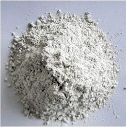 供應首鋼S95礦粉