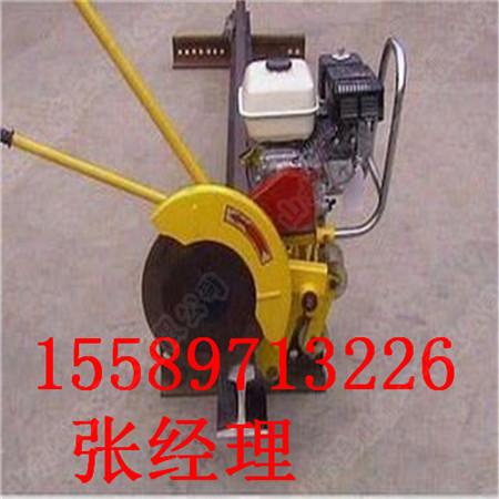 专业生产切轨机 优质内燃切轨机价格大全 内燃切轨机生产厂家;