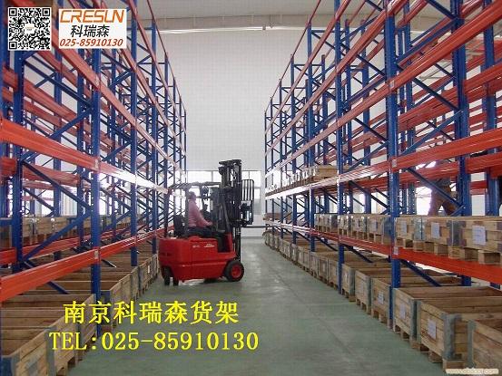 重型货架-托盘货架-南京货架-仓储货架-科瑞森仓储设备(图);