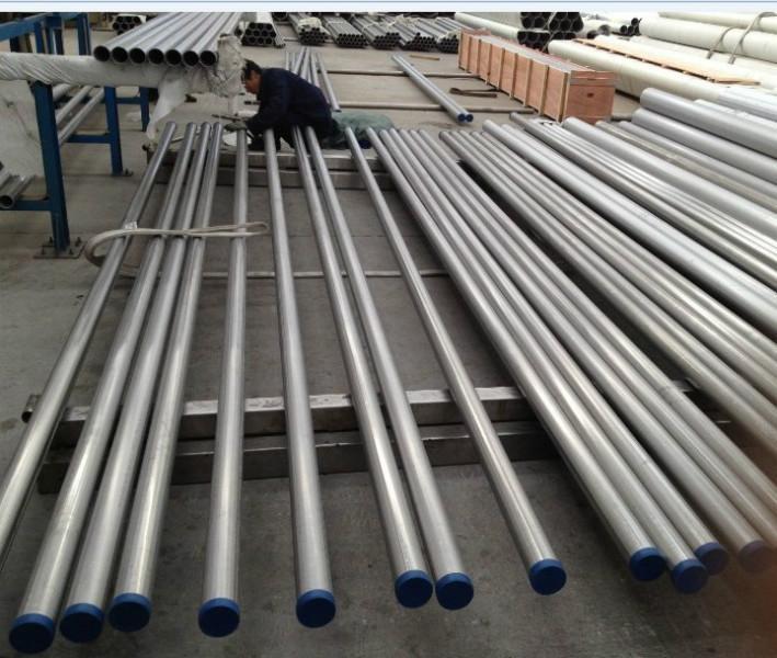 供应2507不锈钢无缝管;