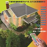 千御物联智能家居智能住宅智能方案设备服务中心;