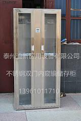 迪新厂家直销不锈钢内窥镜储存柜、纤支镜储存柜、胃肠镜储存柜