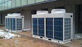 空气能地暖热水机北方节能供暖;