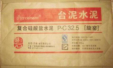 供应台泥3.25R/42.5R/P.II 水泥