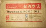 供应台泥3.25R/42.5R/P.II 水泥;