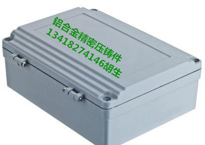 数码盒精密压铸件