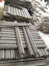 马龙县建筑材料、钢材、水暖配件、消防、木材、五金建材等;