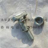 恒诺M16哈芬槽T型螺栓厂家