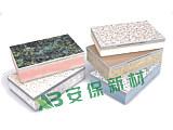 多彩漆復合聚氨酯保溫裝飾一體板,民用建筑外墻保溫