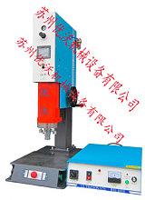 厂家直销 超声波塑胶焊接机750X 超音波塑料熔接机 ;