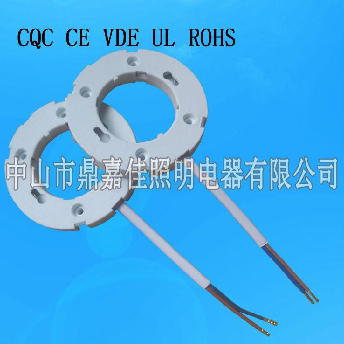 GX53配件 GX53白色底座 GX53铁件灯座 GX53光源配件;