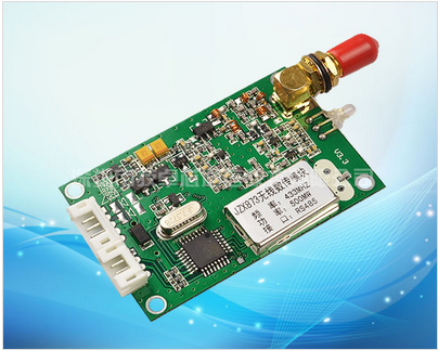 JZX873小功率无线数传模块;