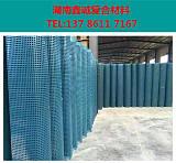 排水板,排水板厂家,蓄排水板,疏水板,滤水板,塑料排水板,植草格;