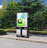 广告垃圾箱太阳能广告垃圾箱生产厂家;