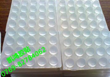 凯鸿供应GJ56944半球形12*1.5硅胶垫;