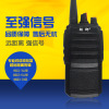 大功率高品质铭狮无线对讲机MS5100;