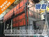 淮安4吨燃煤锅炉改造生物质工程