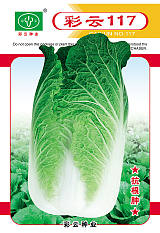 出售彩云种业品牌旗下所有蔬菜种子;