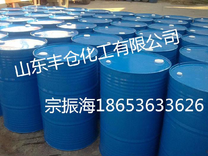 环己烷 优质批发零售 全国配送;