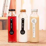 透明玻璃瓶木塞冷泡茶瓶飲料瓶奶茶瓶玻璃漂流瓶許愿瓶裝飾瓶創意;