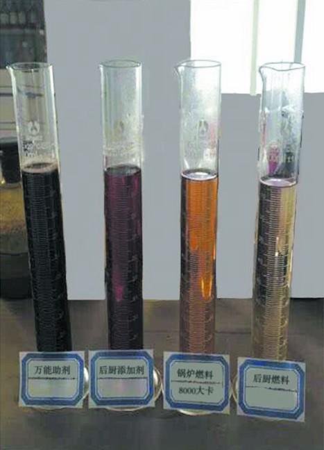 提供醇基环保清洁新能源燃料;
