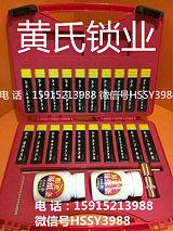 WGZ锡纸软硬开锁具锁匠用品软硬开工具黄氏锁业;