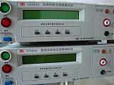 專業提供深圳儀器維修