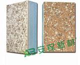 仿石涂料保溫裝飾一體板,建筑內外墻保溫