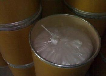 四川景玉化工供应L-二苯甲酰酒石酸一水物(CAS:62708-56-9);