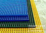玻璃钢格栅丨玻璃钢网格板丨玻璃钢排水板厂家价格;