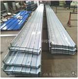 供應鋁鎂錳金屬屋面板;